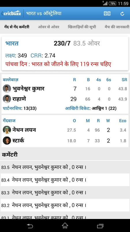 Cricbuzz - In Indian Languages 3.0 Screen 5