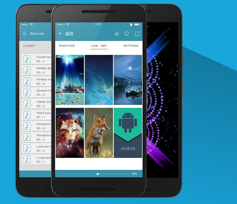 Android Super Popular Ringtone Ranking Screen 8