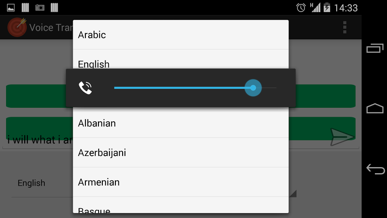 Voice Translator 1.0 Screen 2