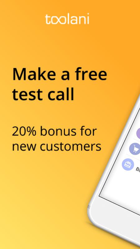 Cheap international calls 2.0.1 Screen 1