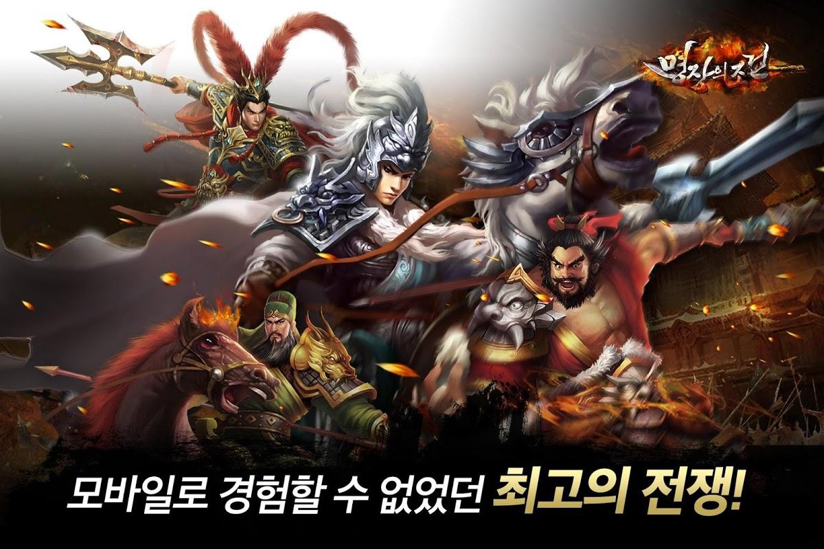com.ENP.myongjang.kr.googleplay 160920.0 Screen 1