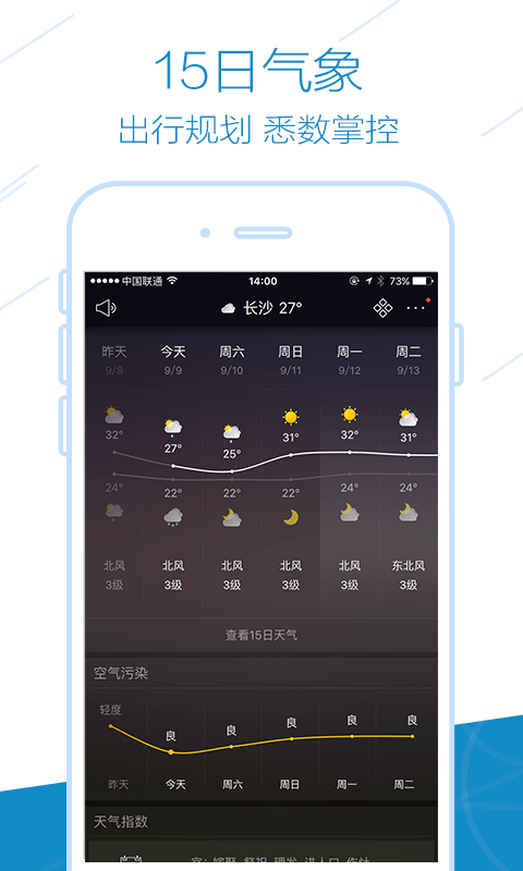 Weather 3.52 Screen 3