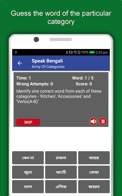 Speak Bengali : Learn Bengali Language Offline 1.0.6 Screen 13