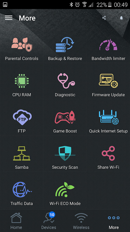 ASUS Router 1.0.0.5.5 Screen 6