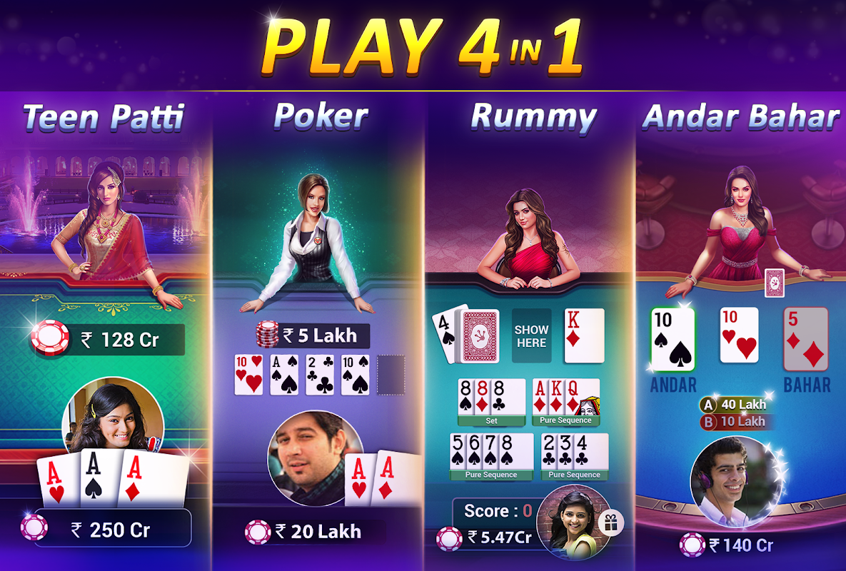 Android Teen Patti Gold - With Poker & Rummy Screen 7