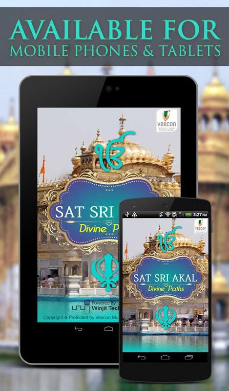 Sat Sri Akaal - Divine Shabad Gurbani 1.0.0.2 Screen 5