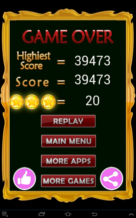 Android Bowling Champion Screen 11