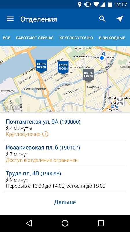 >GB0  >AA88 4.1.3 Screen 3