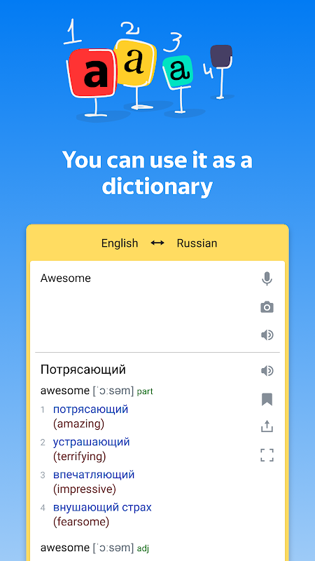Yandex.Translate – offline translator & dictionary 19.1.1 Screen 3