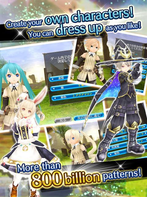 RPG Toram Online 3.2.51 Screen 6