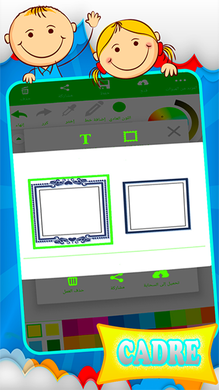 Android Coloring Ben 10 Games Screen 7