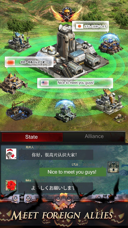 Android Last Empire - War Z: Strategy Screen 3