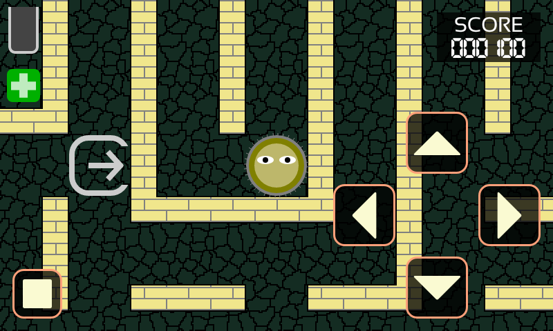 Android Maze Painter Screen 3