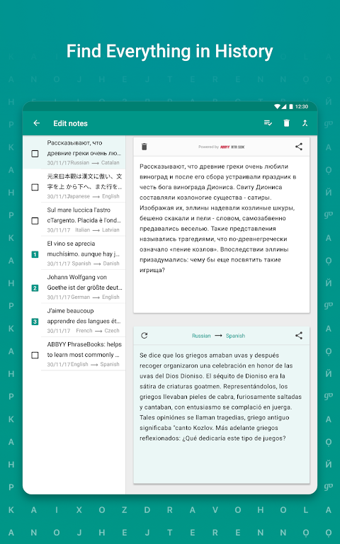 TextGrabber Offline Scan & Translate Photo to Text 2.5.3.3 Screen 14