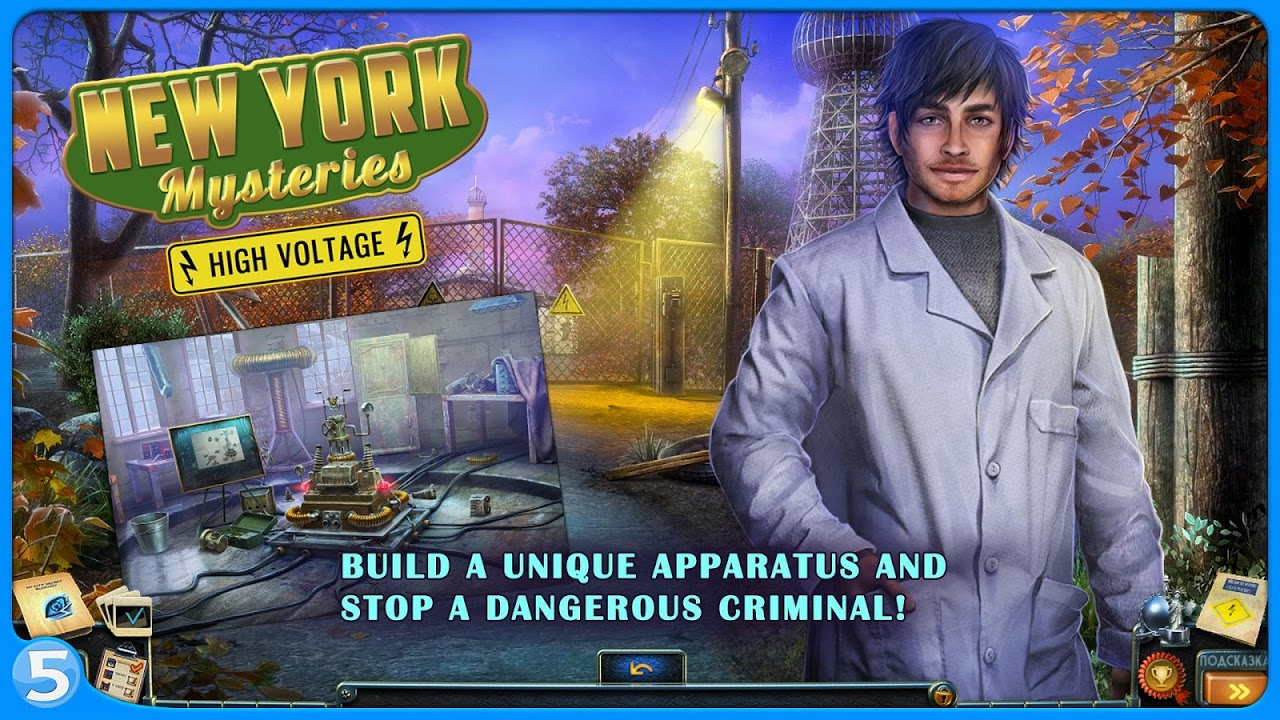 Android New York Mysteries 2 (Full) Screen 4