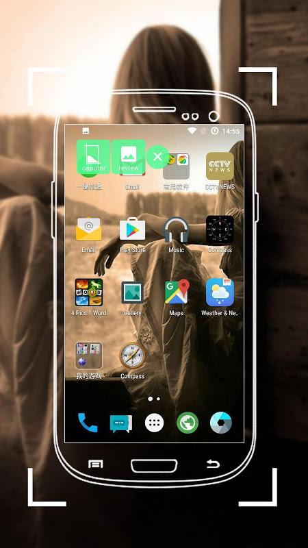 Screenshot 1.0 Screen 1