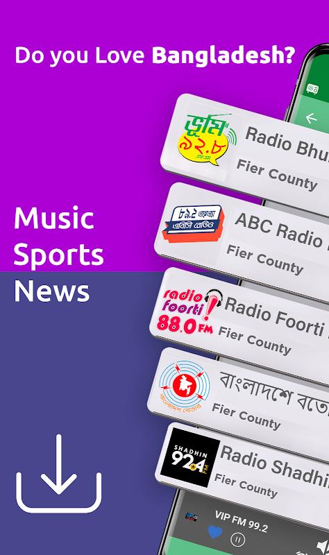 Free Bangladesh Radio AM FM 3.2.2 Screen 8