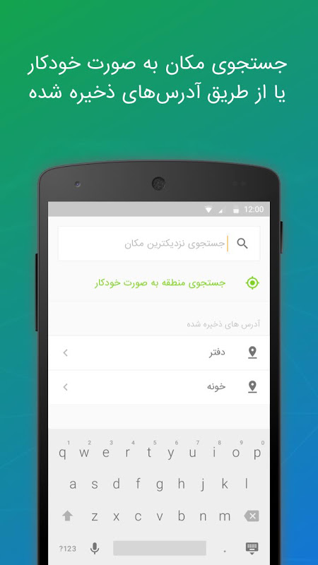 Reyhoon Tehran Food Ordering 1.6.5 Screen 3