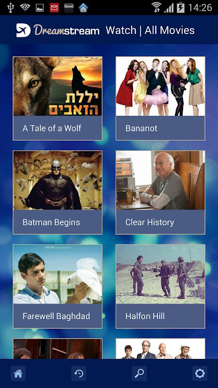 Android DreamStream By EL AL Screen 2