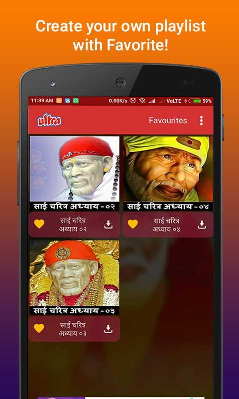 Android Sai Charitra Video Screen 2