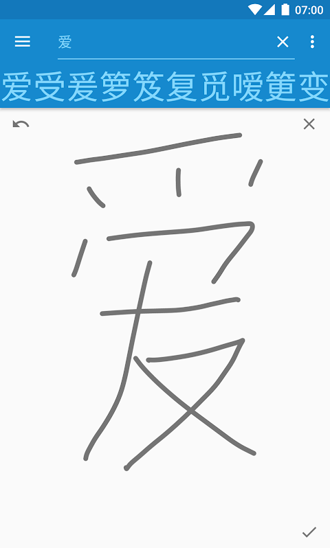 Android Hanping Chinese Dictionary Lite 汉英词典 Screen 1