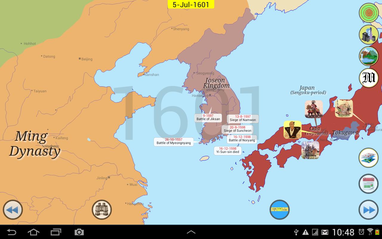 World History Atlas 2.46 Screen 5