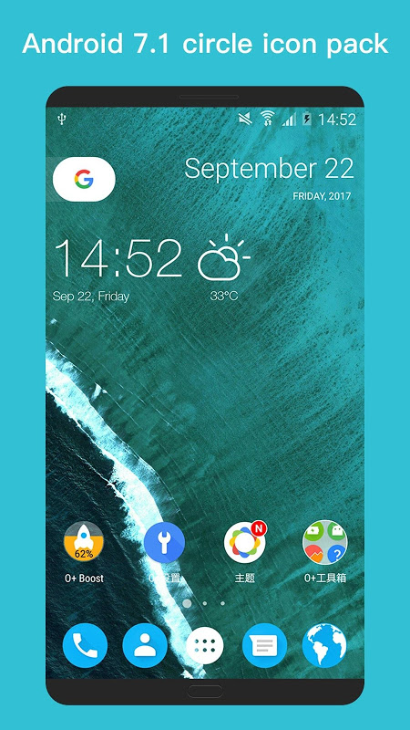 Android O+ launcher - O Oreo Launcher for Android™ O 8.0 Screen 3