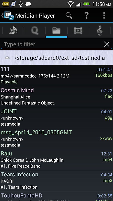 Meridian Player 5.0.8 Screen 2