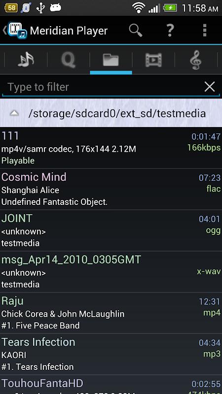 Meridian Player 5.0.8 Screen 2
