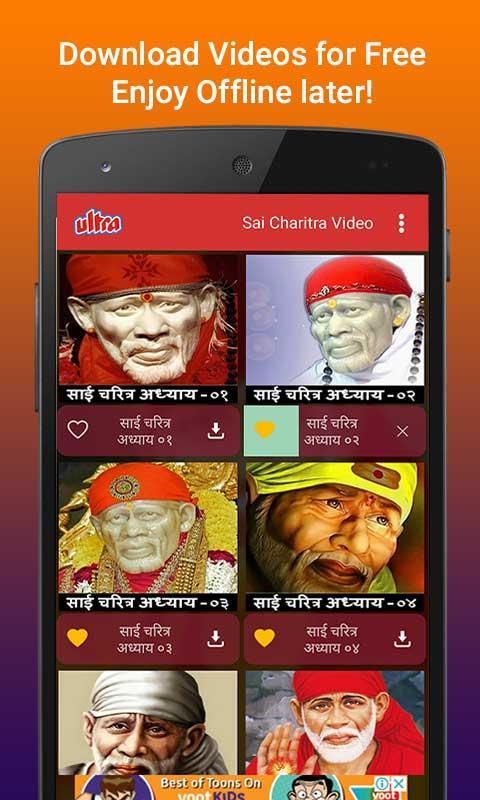 Android Sai Charitra Video Screen 1