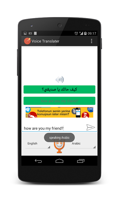 Voice Translator 1.0 Screen 5
