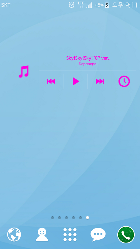 Android Shake Music Player Screen 1