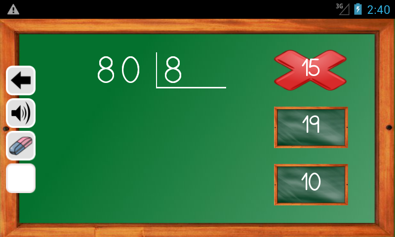 Android Maths Trainer Screen 7