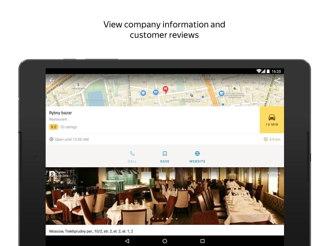 Yandex.Maps 8.1.3 Screen 12
