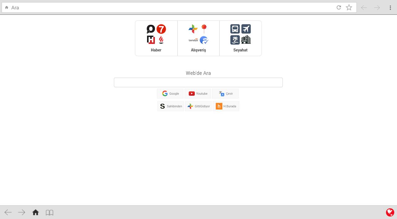 aon browser adblock uc mini 1.2.1 Screen 1