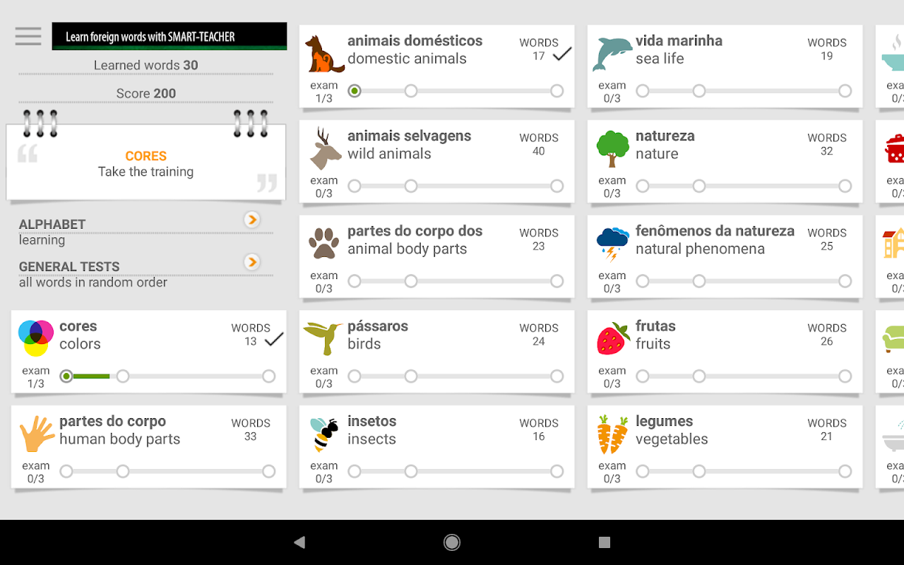 Android Learn Portuguese words with Smart-Teacher Screen 7