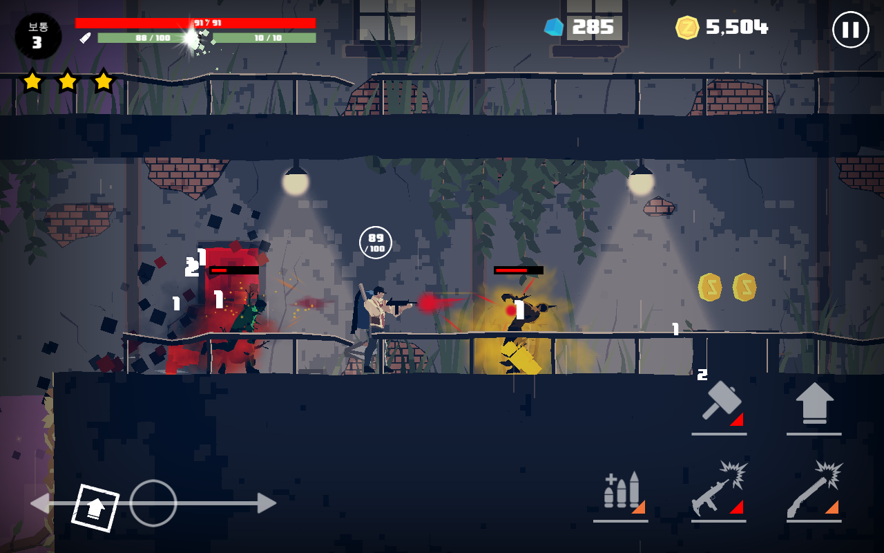 Dead Rain : New zombie virus 1.5 Screen 11