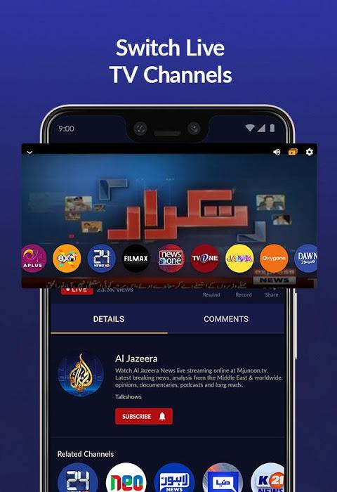 mjunoon tv | Arabic TV APKs | Android APK