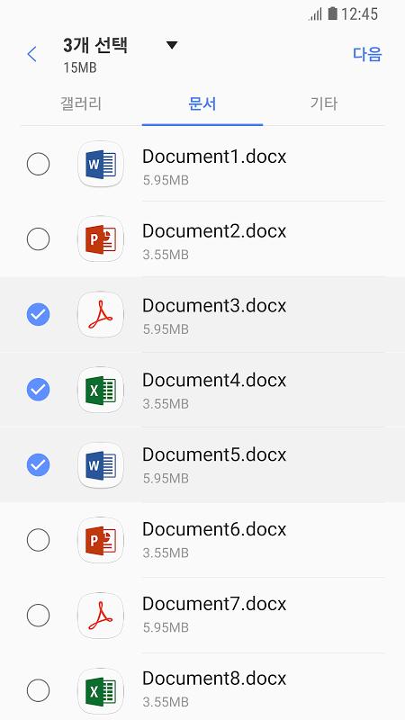 Link Sharing 3.3.10.2 Screen 4