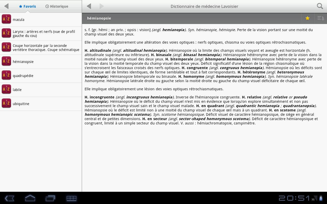 Android Dictionnaire Lavoisier Screen 7