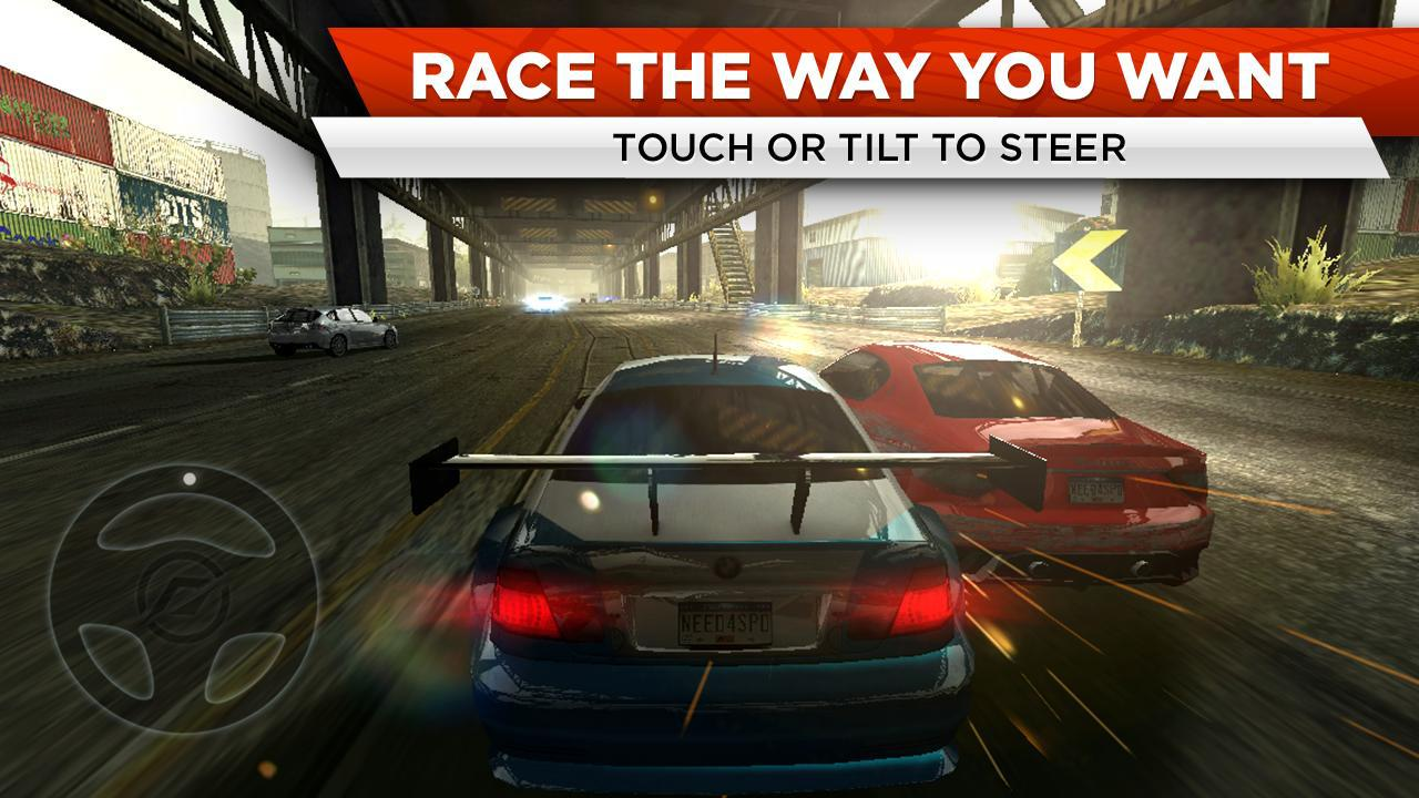 NFS Most Wanted 1.3.71 Screen 4