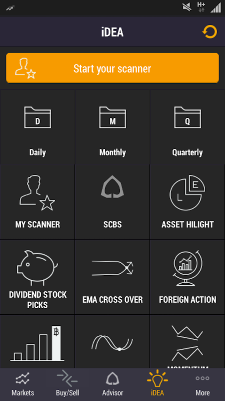 Android SCBS Stock Advisor Screen 1