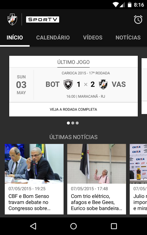 Android Vasco SporTV Screen 1