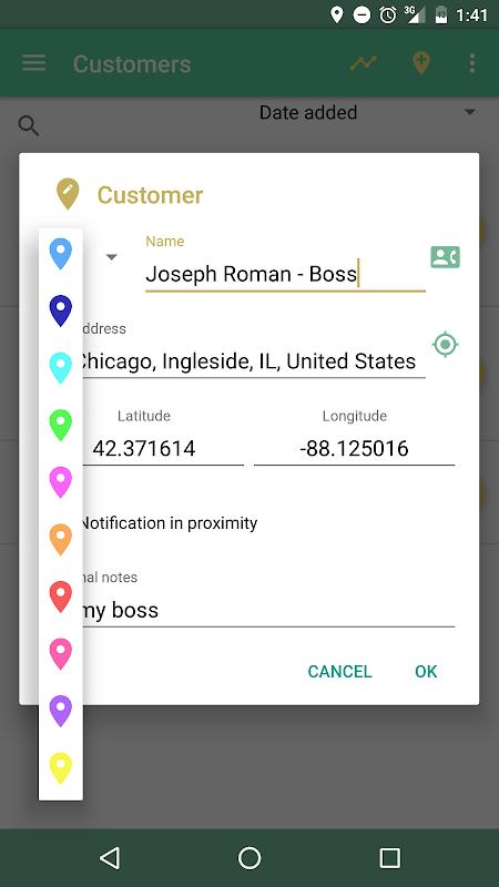 Customer management 1.3.0 Screen 1