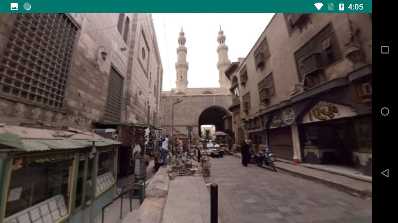 مساجد مصر (نسخة تجريبية) 1.0 Screen 4