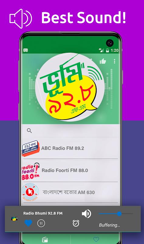 Free Bangladesh Radio AM FM 3.2.2 Screen 2