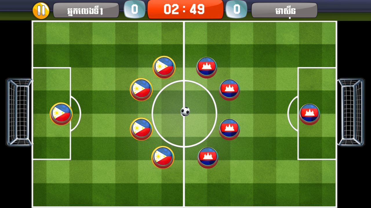 King of Finger Soccer 1.0.2 Screen 5