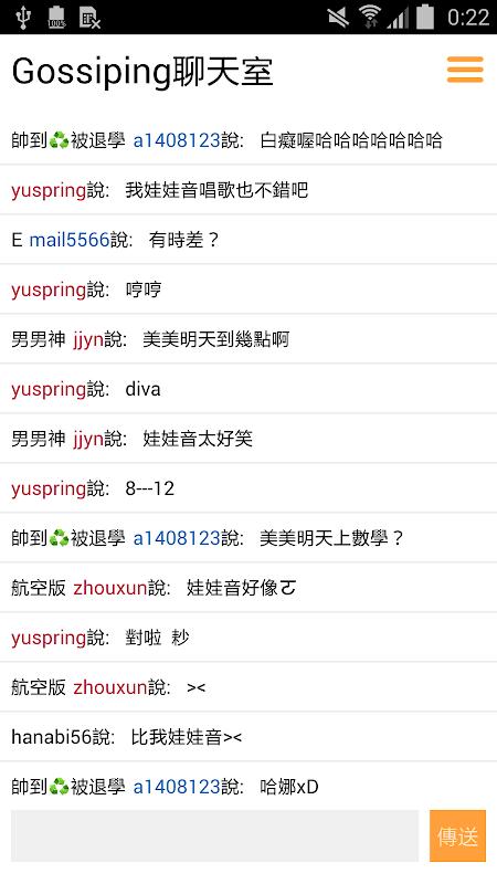 MoChat APKs | Android APK