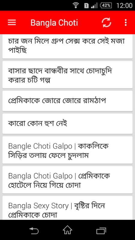 Bangla Choti APKs | Android APK