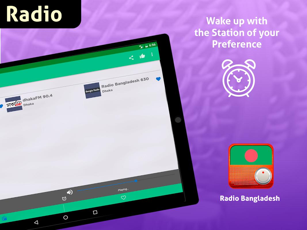 Free Bangladesh Radio AM FM 3.2.2 Screen 6